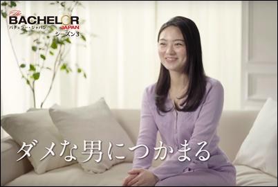 濱崎麻莉亜