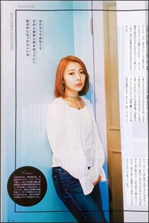 雑誌『JJ』にも出演した辻愛沙子さん