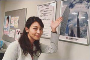 相武紗季(2019年10月)
