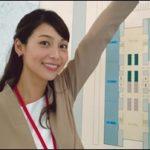 【同期のサクラ】相武紗季が可愛い!若い頃と比較しても老けないと話題に?