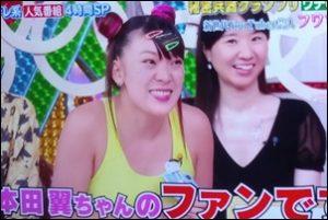 無理してる ふわちゃん 人気女性YouTuber・フワちゃんが明かす海外のヤバい話「1人250円の部屋に泊まったら……」