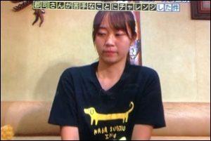 郡司理加さん(27歳)