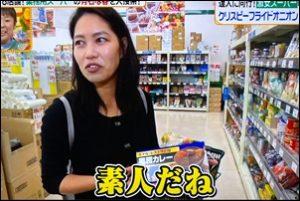 業務田スー子