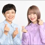 【画像】辻愛沙子が可愛い!現役慶大生で英語もヤバイと話題に?