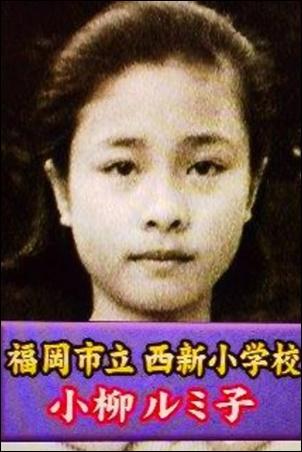 小学生時代の小柳ルミ子さん