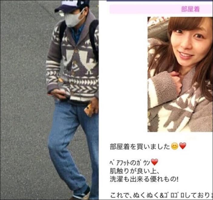 伊藤綾子・匂わせ画像