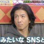 【画像】木村拓哉の白髪が衝撃的?髪の毛の根元がヤバイと噂に!(ホンマでっか)