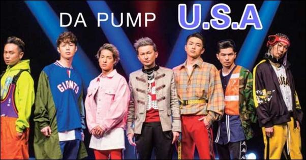 DA PUMP・USA