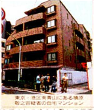 東京都港区南青山に住んでいたマッキー
