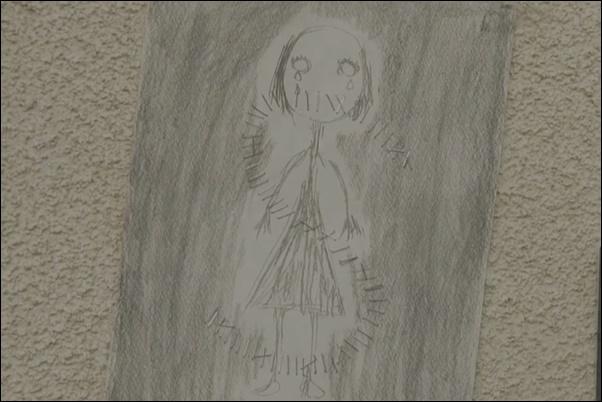 ホチキスでSの字が描かれている