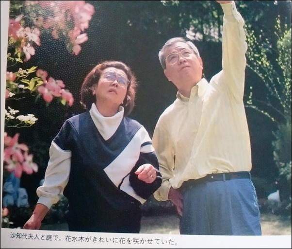 野村克也さんの自宅庭(引用:Twitter)