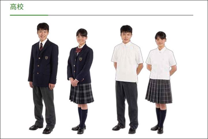 実践学園高校の制服