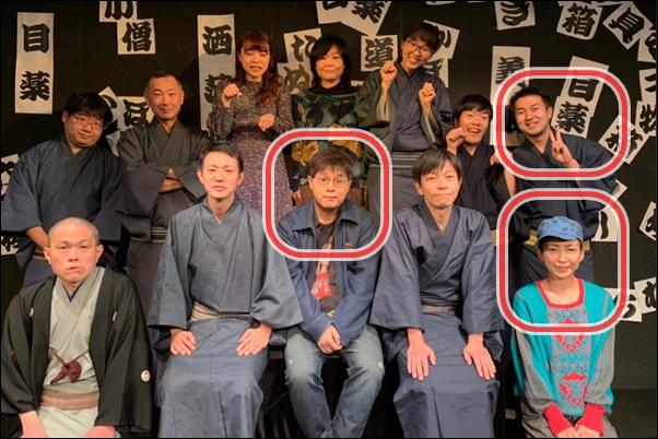 立川志らく(夫)・酒井莉加(妻)