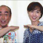 【動画】石野陽子と志村けんカップルがお似合い!夫婦コントが最高?!
