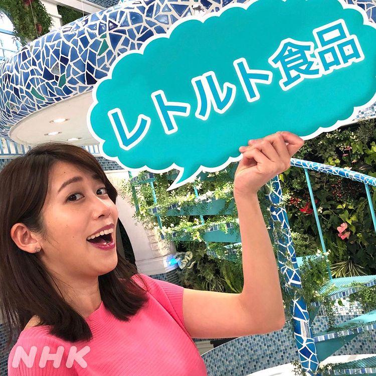 中川安奈アナウンサーが可愛いくてスタイルがいいと話題に!出演番組は?